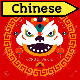 Chinese New Year Background Pack