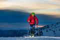 Ski touring at night - PhotoDune Item for Sale