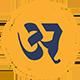 Atul Lipi - Multilingual Input Tool - Source Code - CodeCanyon Item for Sale