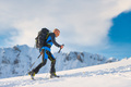 Ski mountaineering in action - PhotoDune Item for Sale