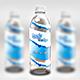 Simple Beverage Bottle Mock-Up - GraphicRiver Item for Sale