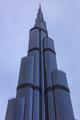 Burj Khalifa, Dubai. - PhotoDune Item for Sale