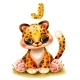 Cute Cartoon Jaguar on a White Background - GraphicRiver Item for Sale
