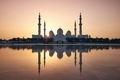 Abu Dhabi at sunset - PhotoDune Item for Sale