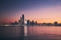 Cityscape Abu Dhabi at sunrise - PhotoDune Item for Sale