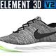 Nike LunarEpic Low Flyknit 2 - 3DOcean Item for Sale