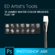 Jumbo Flat Tip Watercolour Brush Set - GraphicRiver Item for Sale