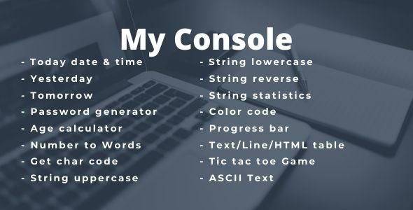 My Console Utility Download