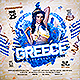 Greece Independence Day Party Flyer - GraphicRiver Item for Sale