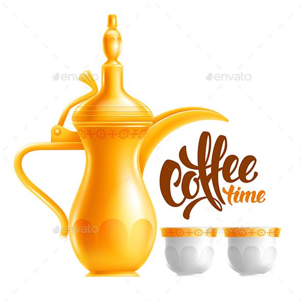 Traditional Arabian Coffee Jug and Cups