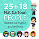 People in Protective Masks - GraphicRiver Item for Sale