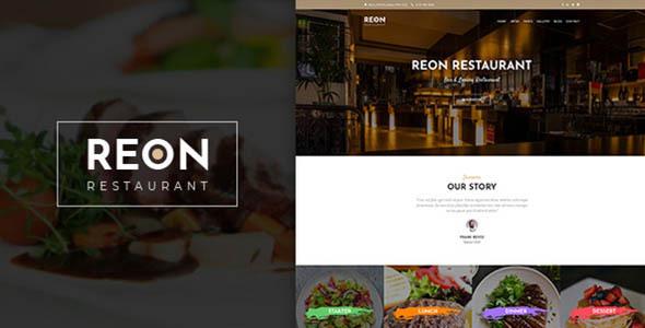 Reon - Restaurant WordPress Theme