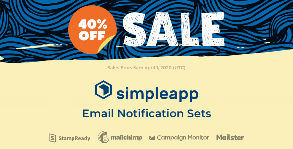 SimpleApp - Email Notification Sets