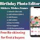 Birthday photo editor - CodeCanyon Item for Sale