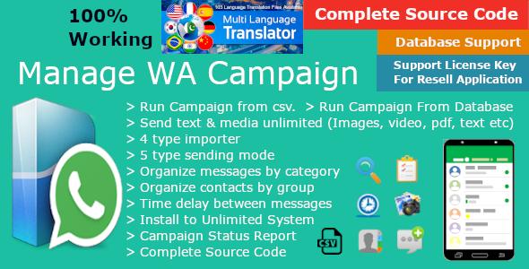 Manage WA Campaign - Automate WA Messaging - Business Marketing - Bulk Sender