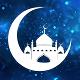 This Is Ramadan