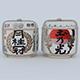 Japanese Sake Barrels - 3DOcean Item for Sale