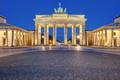 The illuminated Brandenburger Tor in Berlin - PhotoDune Item for Sale