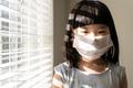 Coronavirus, Covid-19 or air pollution concept - PhotoDune Item for Sale