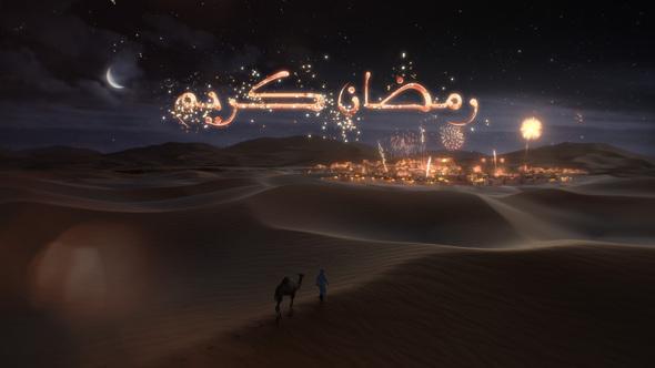 Ramadan Desert Cinematic Opener