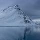 Arctic Cinematic Piano