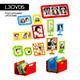 L3DV05G06 - photo frames holders set - 3DOcean Item for Sale