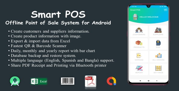 Smart POS-Offline Point of Sale System for Android Download