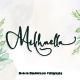 Mikhaella - GraphicRiver Item for Sale