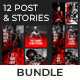 Fitness Gym Instagram Post & Stories Bundle - GraphicRiver Item for Sale