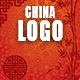 Asian Chinese Intro Logo