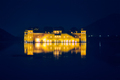 Jal Mahal Water Palace. Jaipur, Rajasthan, India - PhotoDune Item for Sale
