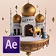 Ramadan Greeting Logo Reveal - VideoHive Item for Sale