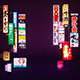 14 Japanese Neon Signs - 3DOcean Item for Sale