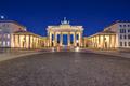 Panorama of the famous illuminated Brandenburg Gate in Berlin - PhotoDune Item for Sale