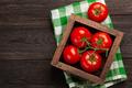 Ripe garden tomatoes - PhotoDune Item for Sale
