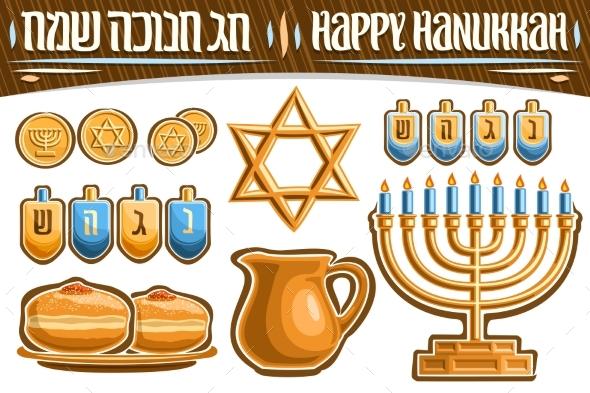 Vector Set for Hanukkah