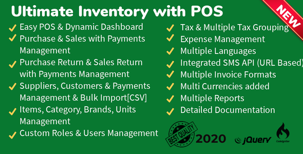 Ultimate Inventory with POS Download