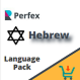 PerfexCRM  Hebrew Language Pack - CodeCanyon Item for Sale