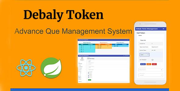 Debaly Token Advance Que Management System Download