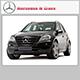 Mercedes M Class - 3DOcean Item for Sale