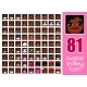 Vector Set of 81 Avatars for Girl - GraphicRiver Item for Sale