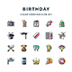 Birthday Icons - GraphicRiver Item for Sale