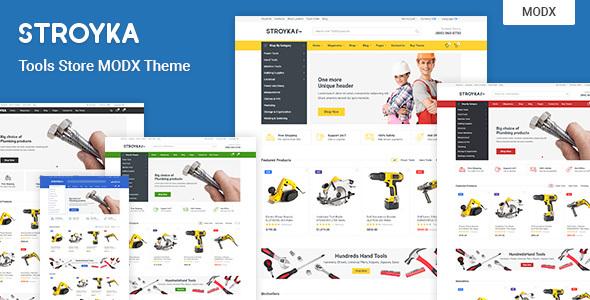 Stroyka – Tools Store eCommerce MODX Theme