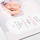 Baby Birth Announcement Postcard - GraphicRiver Item for Sale