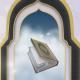 Eid Adha and Hajj Mubarak - VideoHive Item for Sale