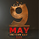 9 May Victory Day Logo 3D - 3DOcean Item for Sale