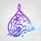Arabic Calligraphy Pack - VideoHive Item for Sale