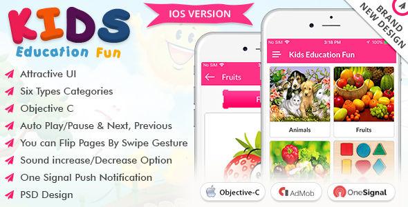 iOS Kids Education Fun Download