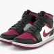 Nike Air Jordan 1 - 3DOcean Item for Sale