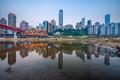 Chongqing, China skyline on the Jialing River - PhotoDune Item for Sale